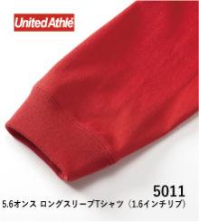 UnitedAthle 5011