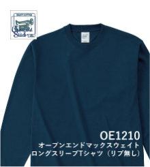 Cross&Stitch OE1210