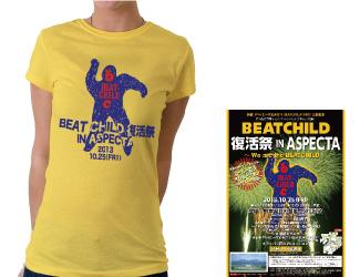 BEAT CHILD 復活祭 様Tシャツイメージ写真