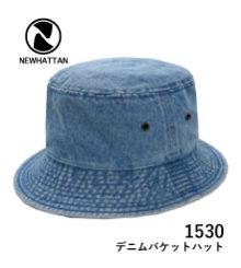 NWHT-H1530