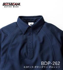 BEESBEAM BDP-262