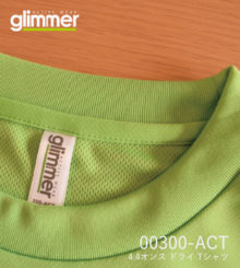 Grimmer 00300-ACT