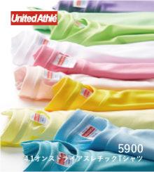 UnitedAthle 5900