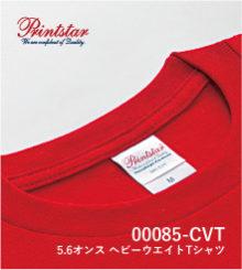 Printstar 00085-CVT