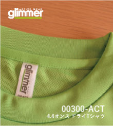 Glimmer 00300-ACT