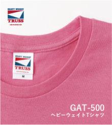 TRUSS GAT-500