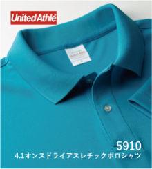 UnitedAthle 5910