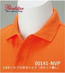 Printstar 00141-NVP
