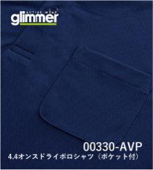 Glimmer 00330-AVP