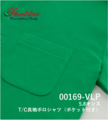 Printstar 00169-VLP