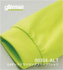 Glimmer 00304-ALT