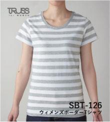 TRUSS SBT-126