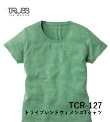 TRUSS TCR-127