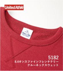 UnitedAthle 5182
