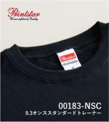 Printstar 00183-NSC