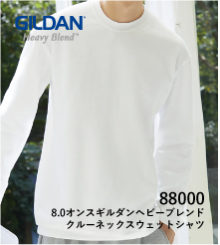 GILDAN 88000