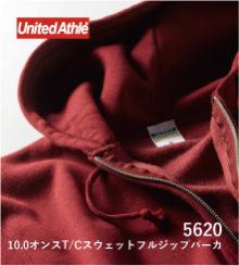UnitedAthle 5620