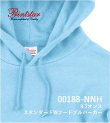 Printstar 00188-NNH