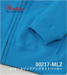 Printstar 00217-MLZ