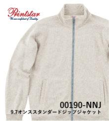 Printstar 00190-NNJ