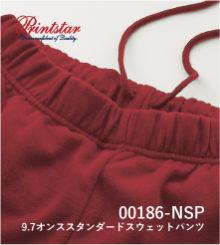 Printstar 00186-NSP