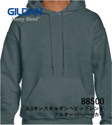 GILDAN 88500