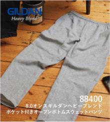 GILDAN 88400