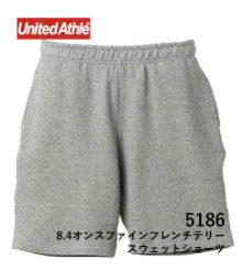 UnitedAthle 5186