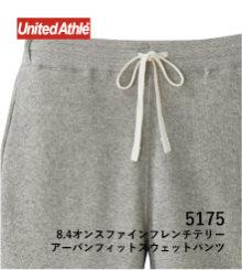 UnitedAthle 5175