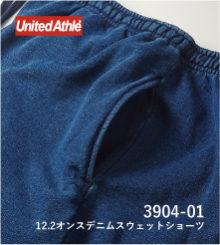 UnitedAthle 3904