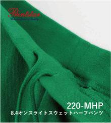 Printstar 00220-MHP