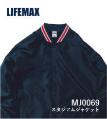 LIFEMAX MJ0069 / MJ0069N