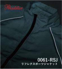 Printstar 00061-RSJ
