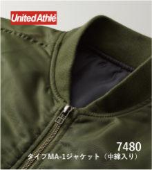 UnitedAthle 7480