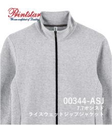 Printstar 00344-ASJ