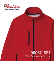 Printstar 00037-SFJ