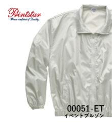 Printstar 00051-ET