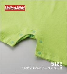 UnitedAthle 5148