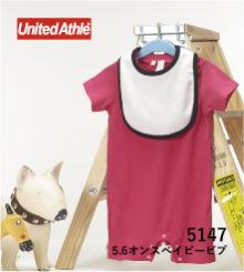 UnitedAthle 5147