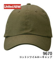 UnitedAthle 9670
