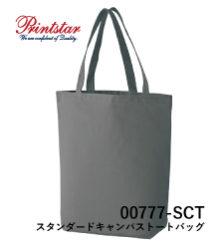 Printstar 00777-SCT