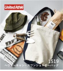UnitedAthle 1519