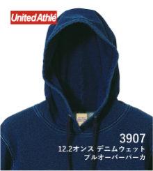 UnitedAthle 3907