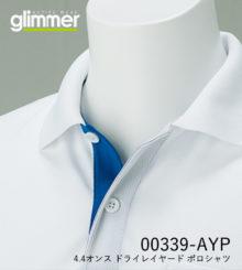 Printstar 00339-AYP