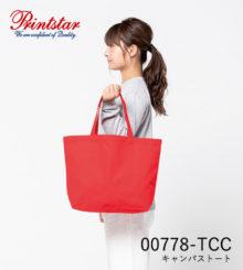 Printstar 00778-TCC