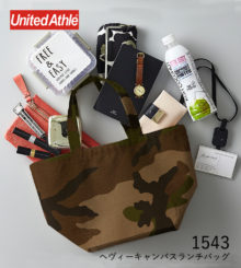 UnitedAthle 1543