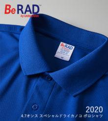 UnitedAthle 2020
