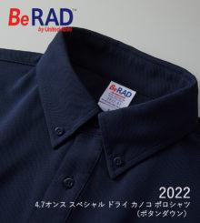 UnitedAthle 2022