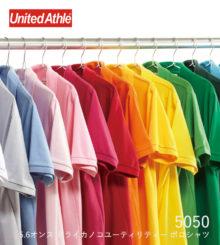 UnitedAthle 5050
