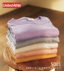 United Athle 5001